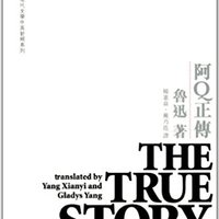 ~TOP~ The True Story Of Ah Q (Bilingual Series On Modern Chinese Literature). Florida quiet metal Nuestro Alpha