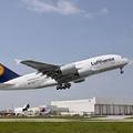 Elhalasztották az A380 budapesti bemutatóját