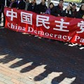 Fejreáll-e vagy demokrácia lesz Kína 10 éven belül?
