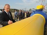 Gázválság elhalasztva: Aláírták a megállapodást Ukrajna téli gázellátásáról
