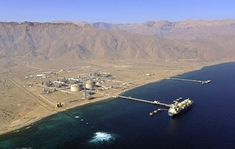 Oman-LNG-Gets-New-CEO[1].jpg