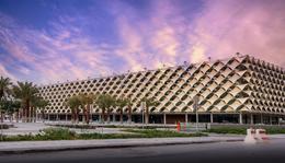 King Fahad Nemzeti Könyvtár, Riyadh, Szaúd-Arábia