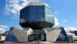 Нацыянальная бібліятэка Беларусі...ühüm