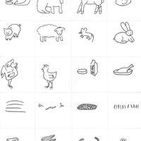 Állatos memóriajáték