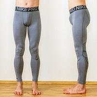 Nike Pro Hyperwarm kompressziós nadrág teszt