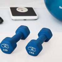 Készen állsz egy jó kis edzésre?
