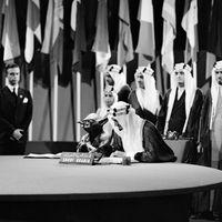Szaúd-Arábia királya Yodával tárgyalt a tankönyv szerint