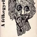 Miskin herceg, a katalizátor (F. M. Dosztojevszkij: A félkegyelmű)
