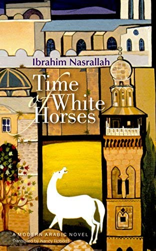 nasrallah_time.jpg