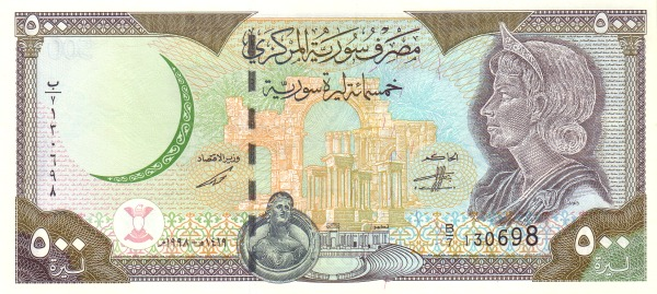 oldsyrian500front.png
