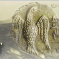 Blog a bibliai régészetről