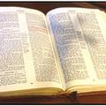 Allen White: Amikor a Biblia tanulmányozása bálványunkká válik