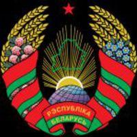 A fehéroroszok (beloruszok)