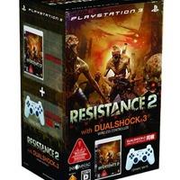 Resistance 2 Bundle