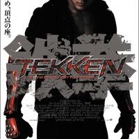 Tekken film plakát