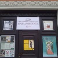 Plázavilág és más kiállítások a Magyar Kereskedelmi és Vendéglátóipari Múzeumban
