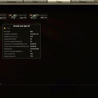 Új kínai prémium tankok: Type 62