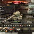 Prémium tankok: Összegzés.