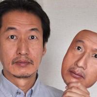 Tökéletes másolat - Rémisztően élethű maszkok egy japán cégtől