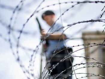 Börtön-Fotó_MTI.jpg
