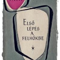 Írta: a lengyel James Dean