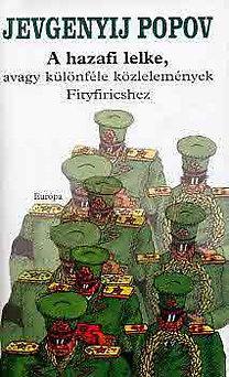 fityfirics.JPG