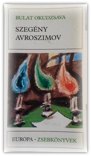 avroszimov_borito.jpg