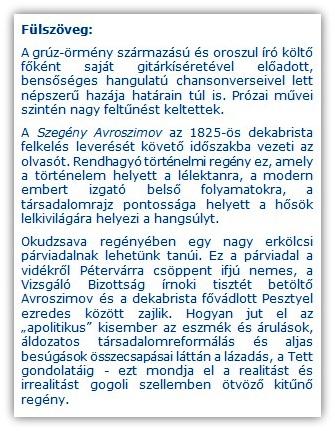 avroszimov_ful.jpg