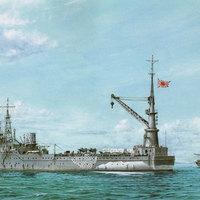 17. IJN Akitsushima  -  Fülöp-szigetek
