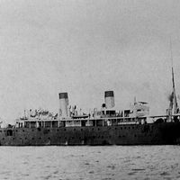97. SMS Cormoran - Guam, Mikronézia