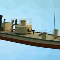 Infovideó a LAJTA Monitor Múzeumhajóról