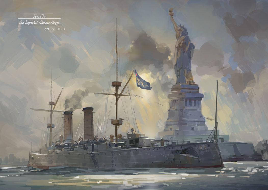 hai-chi-new-york-maritime-art.jpg