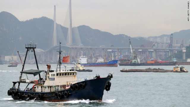 chinese vessel.jpg