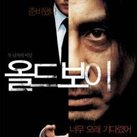 Oldboy (2003) elemzés