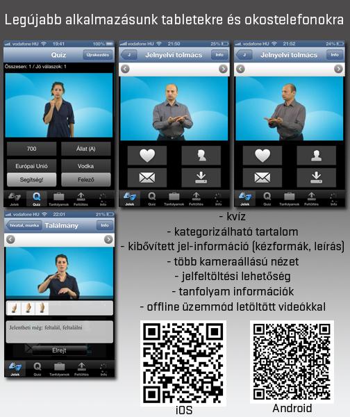 app_screen_2.jpg