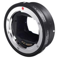 Sony tükör nélküli gépekhez készített konvertert a SIGMA