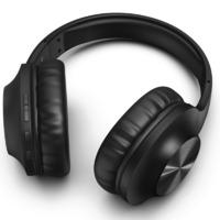 Fejhallgató zenéhez és telefonáláshoz is