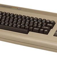 A Commodore őrs és egyéb emlékek