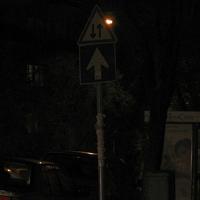 Egyirányú utca - vigyázat, szembeforgalom!