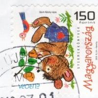 Vackoros bélyeg FTW