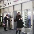 A gépek nemlázadása, avagy a köztéri automaták bukása