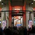 Hard Rock Cafe Budapest, végre nem csak kamu pólón