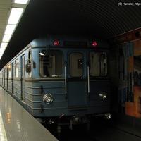 Amikor még kék volt a kettes metró
