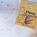 A könyv, amely órákra lefoglalta a gyerekeimet a tavaszi bezártság alatt