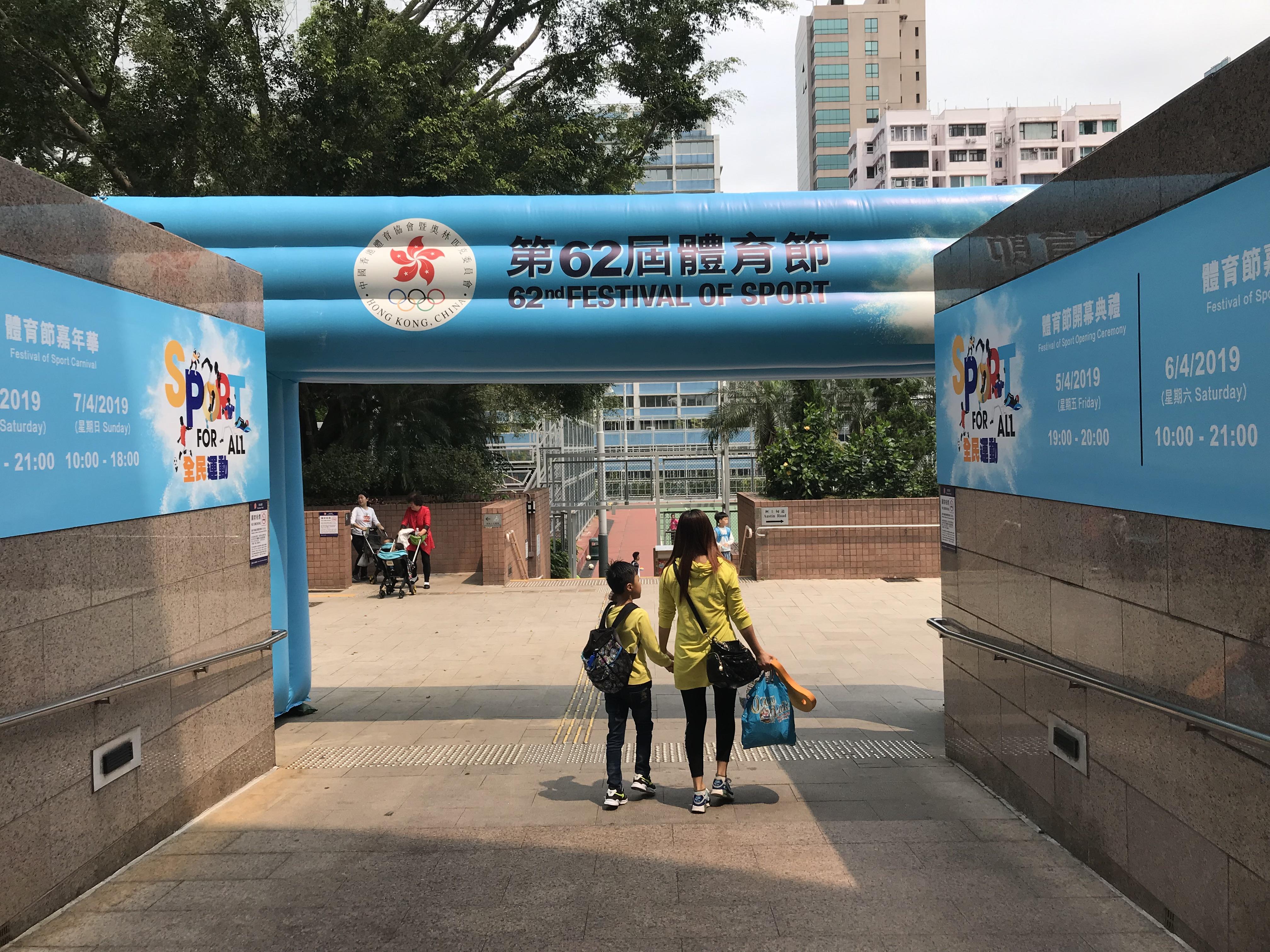 hong kong meleg csatlakozni