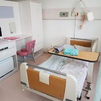 Két hét egy japán kórházban