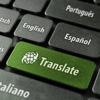 A nyelv és a határátkelők