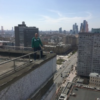 Moszkva felülnézetből
