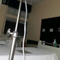 Kórházban a világ végén