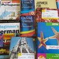 Hogyan tanuljunk idegen nyelvet?